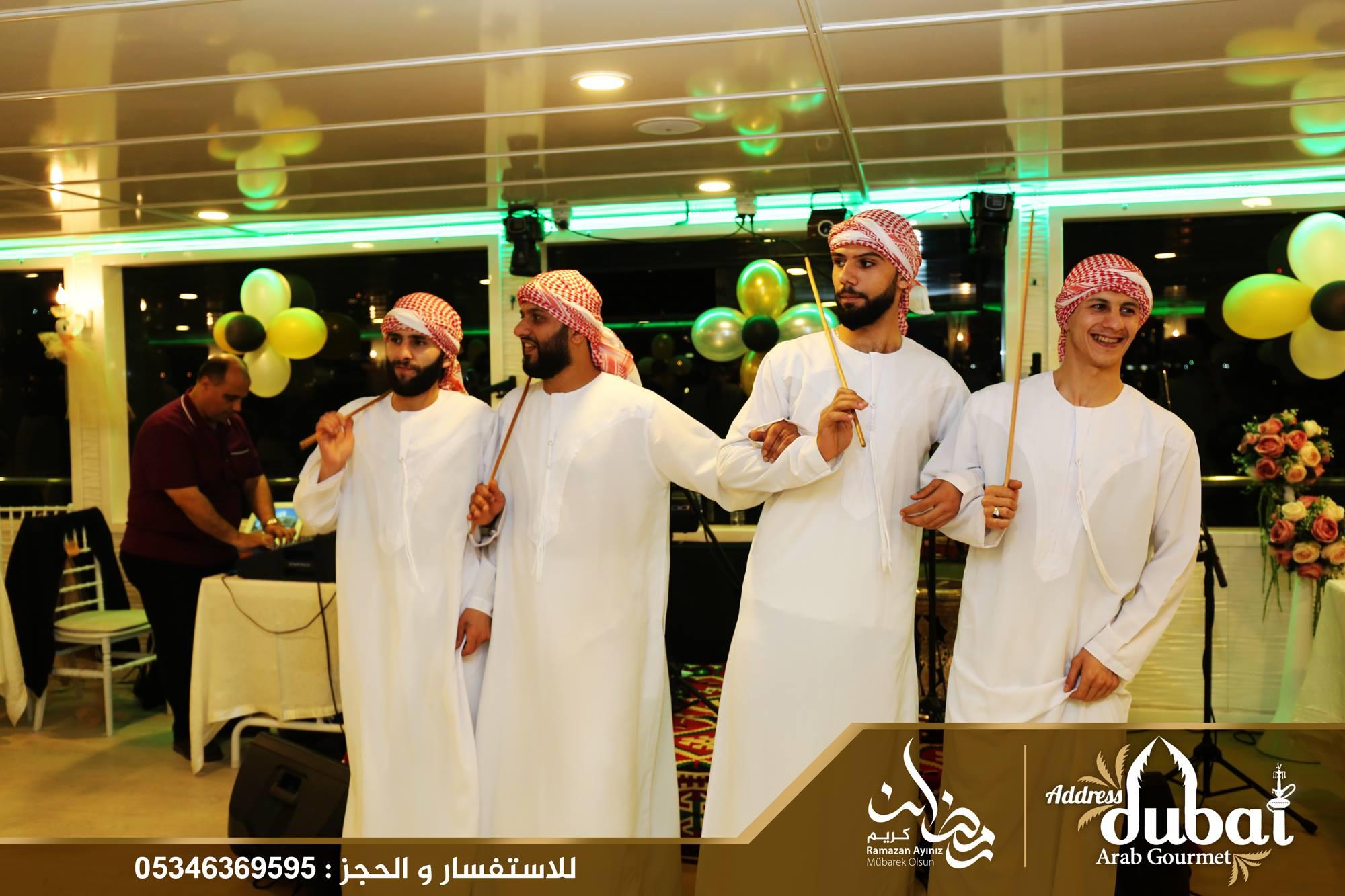 فقرة-الرقص-الخليجي