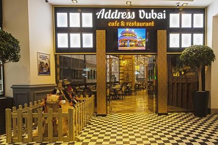 مدخل-ادرس-دبي-العلوي
